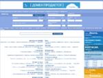 Болгарский Интернет Бизнес Каталог, интернет-реклама, веб-сайт, бизнес, домашний бизнес, веб-ди