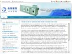 Chiller de Água, Ar Condicionado, Unidade de Tratamento de Ar
