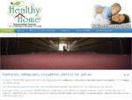 Βιολογικός καθαρισμός στρωμάτων μοκετών χαλιών