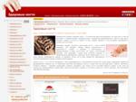 Здоровые ногти. Сайт о ногтях, наращивании ногтей, дизайне ногтей