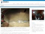 HEBEN - Ανελκυστήρες, Εγκατάσταση Ανελκυστήρων, Συντήρηση Ασανσέρ, Αναβάθμιση Ανελκυστήρα, Μηχαν