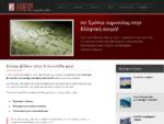 HEC-Αγγελίδης - Ηλεκτρομηχανολογικός Εξοπλισμός