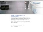 Wir schleifen Ihre Natursteinböden und Kunststeinböden wie neu HeicoLith GmbH Darmstadt