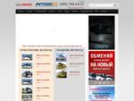 Продажа китайских автобусов Higer (Хайгер) | Автобусы в лизинг | Китайские автобусы | Автобусы из