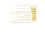 הלנה קיל ושות039; - HK LAW - משרד עורכי דין - נישואים אזרחיים - נישואין אזרחיים