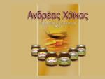Ανδρέας Χόϊκας-εταιρεία παραγωγής και τυποποίησης μελιού