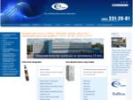 Оптовая продажа силового кабеля, трансформаторных подстанций, силовых трансформаторов, АСКУЭ, АС