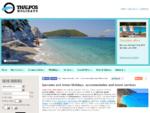 Skopelos, hotels, apartments, villas in Skiathos and Alonissos, Greece
