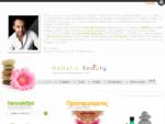 Ομορφιά και Αδυνάτισμα | Holisticbeauty. gr