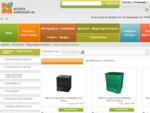 Homecomposter -Κάδοι κομποστοποίησης