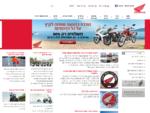 הונדה אופנועים קטנועים