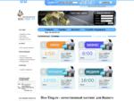 Hos-Ting. ru - Качественный Платный Xостинг Купить хостинг Заказать хостинг