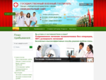 Лечение в Даляне | Лечение в Китае - Государственный военный госпиталь