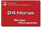 Hospital Veterinário do Ribatejo