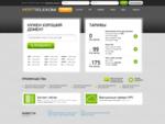 HOSTTELEKOM - качественнный дешевый web хостинг hosting