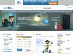 Обзор хостингов для сайта, рейтинг и отзывы о хостинг провайдерах, выбор хостинга.