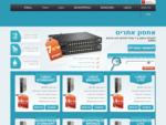 Hostdns. co. il - חברת אחסון אתרים מקצועית ואמינה במחירים זולים