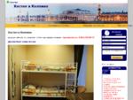 Хостелы Квартиры Гостиницы в Колпино недорого, дешево