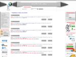 хостинг, хостинг php, mysql хостинг, домен бесплатно, хостинг сайтов - Hostic