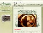 Παραδοσιακός Ξενώνας Αντωνίου - Λιβάδι Ολύμπου - Λάρισα - Ενοικιαζόμενα Δωμάτια - Αρχική
