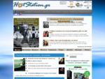 HotStation. gr Greek Radio online