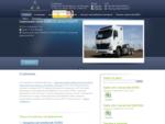 Китайские грузовики HOWO