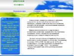 Хозцентр - Комплектация предприятий хозяйственными товарами.