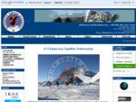 - Ελληνική Ομάδα Διάσωσης - Hellenic Rescue Team