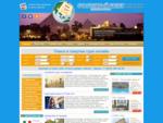 Счастливый Билет турагентство в Новогиреево - Главная