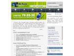 Hi-Tech Сервис. Ремонт и обслуживание компьютерной техники. Главная.