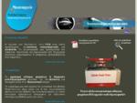 Μηχανουργείο Χουλιάρας Γεώργιος - Μηχάνημα ελέγχου ρηγμάτων και διαρροών κυλινδροκεφαλών - Cylinder ..