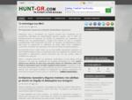 HUNT-GR. com | Το Κυνήγι στην Ελλάδα.