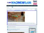 Δες Άκου-hxonews. gr