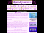 #1 Hypnosis and NLP Windsor Ontario Hypno-Dynamics in Windsor, Detroit, Amherstberg, LaSalle, Anderd