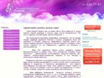 Главная - Виктория Лукина, психолог, гипнотерапевт - прошлые жизни, гипнотерапия, регрессивная .