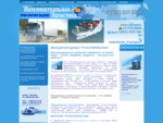 Международные грузоперевозки. Перевозки морским транспортом. Морские грузоперевозки. Грузоперевоз