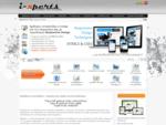 Σχεδίαση Κατασκευή Ιστοσελίδων