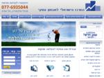 אבחון עסקי- המרכז הישראלי