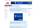 Προγνωστικα Στοιχηματος, Prognostika Stoiximatos | iBet. gr