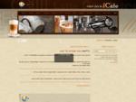 קפה - iCafe - תרבות הקפה