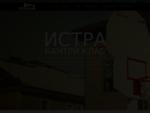 Продажа коттеджей в Подмосковье на Новорижском шоссе. Коттеджные поселки на Новой Риге.