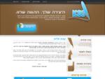 Israeli Copyright DataBase