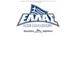Ice Hockey in Greece - Χόκεϋ επί πάγου στην Ελλάδα