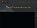 Icon Decoration | Διακόσμηση |
