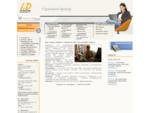 ID Consult - страховой брокер - автострахование - страхование имущества - страхование жизни - Петер