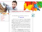 Γραφικές Τέχνες ΙΔΕΟΤΥΠΟ - Τυπογραφείο