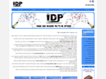 IDP | אי. די. פי מוצרי זיהוי אלקטרוניים | קורא צ'קים | קורא מגנטי | בקרת כניסה | RFID | בקר מת