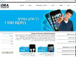 | אידרה מובייל חלפים וחלקים לאייפון, אייפוד, סמסונג 09-7883432 iDRA-Mobile ltd
