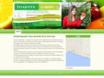Οπωροκηπευτικά Ιεράπετρας | IERAPETRA GARDEN