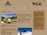 Ievalaukis - Kaimo turizmas ir pramogos - Sodyba, konferencijų salė, pirtis